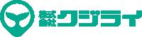 LEDの相談なら埼玉県熊谷市の株式会社クジライ